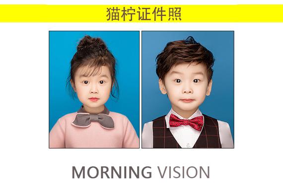 上海入学证件照拍摄推荐指南