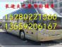 从福州到鄢陵的汽车时刻表13559206167大客车票价