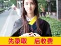 初中文凭想考学历?无论你的起点在哪,学历达人总能帮到你