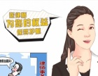 胜诉率高!郑州专业房产纠纷律师免费咨询案件代理