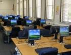 监控安装/电脑维护/会议系统/LED电子屏/弱电等