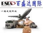 陕西渭南寄食品到国外、调料快递到美国、食品快递