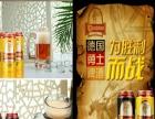 沃夫国际啤酒 沃夫国际啤酒加盟招商