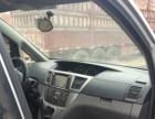 长城V80商务车