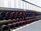 山西双壁波纹管厂家生产山西波纹管太原波纹管晋中波纹管