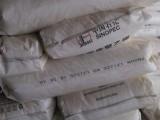 燕山石化7600M