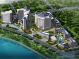 廣州生物島國際公寓,可租1日,可住1年