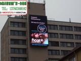 东营超薄舞台租赁屏项目/较清晰LED电子