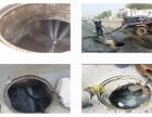 杭州管道修复,杭州非开挖内衬修复 杭州下水道疏通