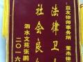 泗县律师为您服务