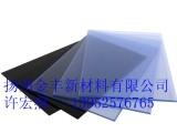厂家供应PET塑料片材,用于吸塑 折盒印刷等方面