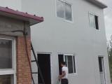 北京海淀区彩钢板封露台制作安装复合板彩钢板房公司