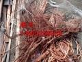 新乡凤泉那里回收废旧电缆