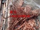 新天废电缆废旧金属各种废铜电缆回收高价