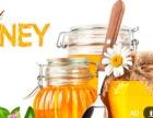 三门峡清源粮油土特产商行零售土特产、蜂蜜、五谷杂粮