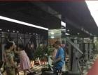 松江-维罗纳贵都-超低价位-情侣健身卡两张(澳洲纽绍克健身)