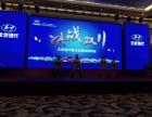 鹤壁明康庆典:剪彩仪式策划 鹤壁揭牌仪式策划 鹤壁路演策划
