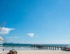 惠东双月湾万科小镇、出海捕鱼、海边烧烤精彩两天游