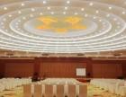 优质星级酒店承办年会 培训会 婚宴 新闻发布会
