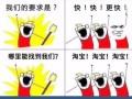 深圳到台湾专线快递哪家好? 森鸿台湾集运集货