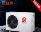 中山容声空气能/新时代空气能/金星空气能批发/维修