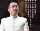 总裁商学院今智塔王冲 商业王道