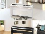 卡西欧电钢琴 PX150 PX-150BK/WE 88键