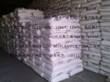 燕山石化6100M