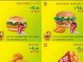教您识别真正的汉堡加盟店10大品牌——阿鸡师汉堡