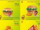 阿鸡师汉堡加盟首选