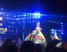 东莞清溪舞台灯光音响舞美出租迎新晚会年会策划执行