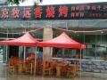 顺义周边 李遂镇地坛医院 商业街卖场 150平米