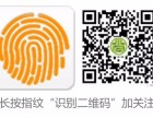 郑州尚学堂:Java初学者必备4大核心知识