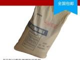 华南地区供应马来西亚进口颜料分散剂EBS 乙撑双硬脂酸酰胺