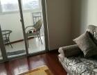 林芝县 尚城花园 3室 2厅 96平米 整租