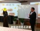 中国较权威的八字起名大师