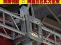 厂家直销铝合金舞台桁架背景架脚手架雷亚架