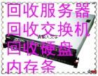 北京大量回收聯想X3650M5 x6 r730服務器回收