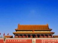 八达岭长城一日游 天安门故宫一日游 北京周边游