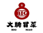 湛江小本创业冒菜店以小博大大牌冒菜加盟品牌好吗