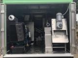 九九八科技 H3 无害化吸污净化设备 吸粪车
