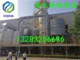 河北环保公司生产催化燃烧净化器,地址,联系方式