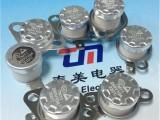 推荐寿命十万次 温控开关KSD301机械式温控器0-300