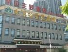 世纪城独栋商业楼三层4785平米年租300万
