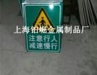 定制交通标志牌 反光标牌加工厂 定制各种路铭牌