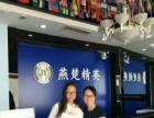 秦皇岛韩语培训 韩语兴趣,韩语考级,韩国留学培训
