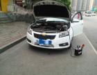 东莞本地 汽车救援 拖车 补胎换胎 汽车搭电 送油