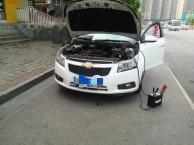 大同本地 汽车救援 拖车 补胎换胎 汽车搭电 送油
