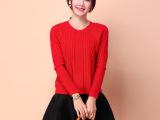 2014秋冬新款女装女士貂绒毛衣女套头衫韩版打底毛衣女式T恤衫