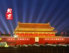 北京京吉顺通轿车托运多少钱